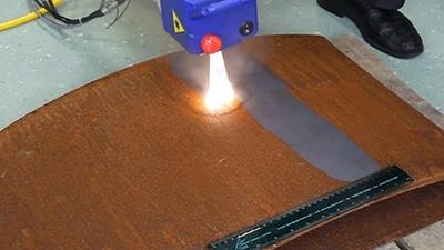 Laser tehnologije section